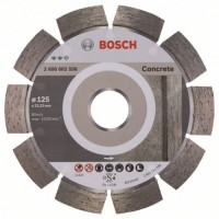 Алмазный диск Expert for Concrete125-22,23 - 2608602556